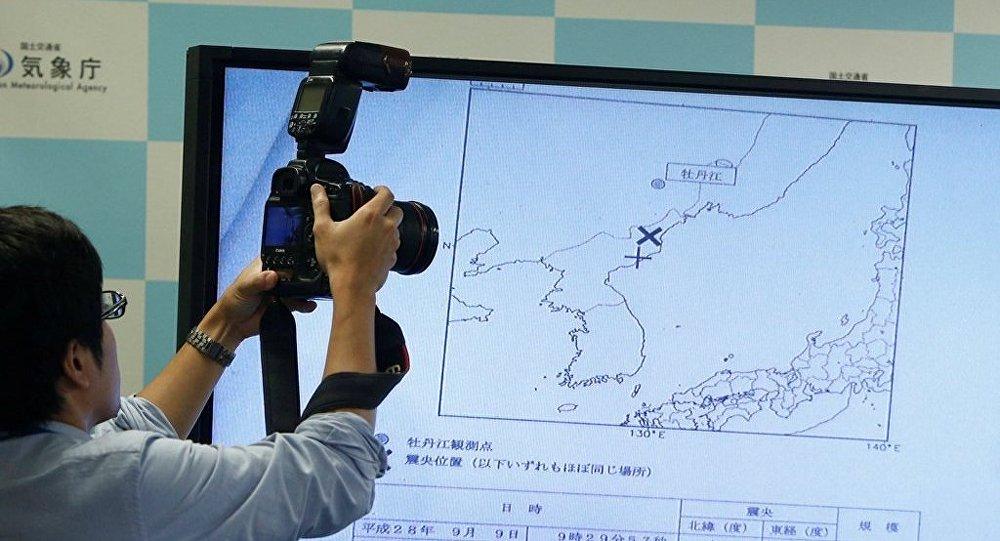 媒体:联合国安理会9月9日下午将就朝鲜问题举行紧急会议