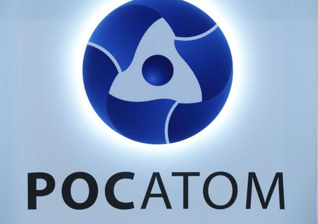 俄原子能公司的標誌
