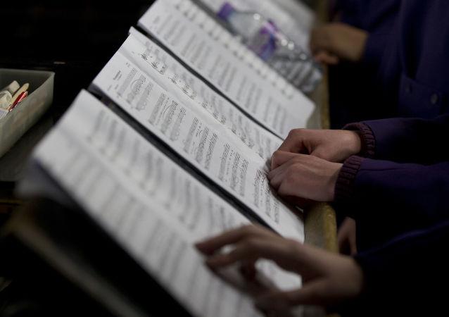 俄罗斯著名合唱团将亮相北京俄罗斯文化中心音乐会