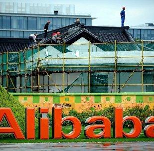 阿里巴巴投資3000萬美元在俄建數據中心