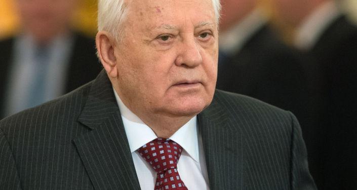 戈爾巴喬夫