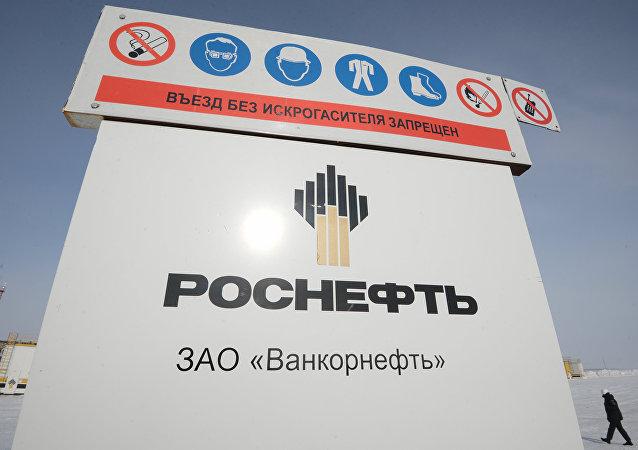 俄石油与北京燃气将成立合资企业发展俄境内连锁加气站