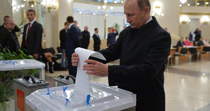 普京再次竞选总统将给远东的发展带来信心