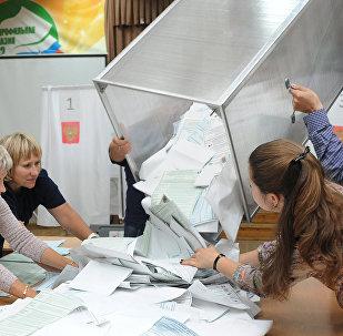 俄副总理:俄无需专门对抗对2018选举的干涉