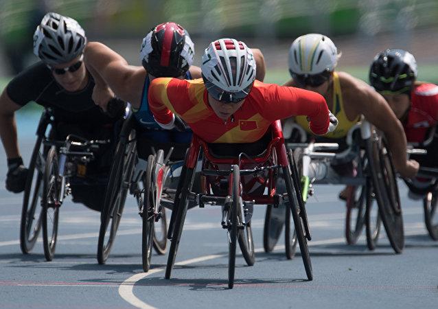 2016年里約殘奧會閉幕