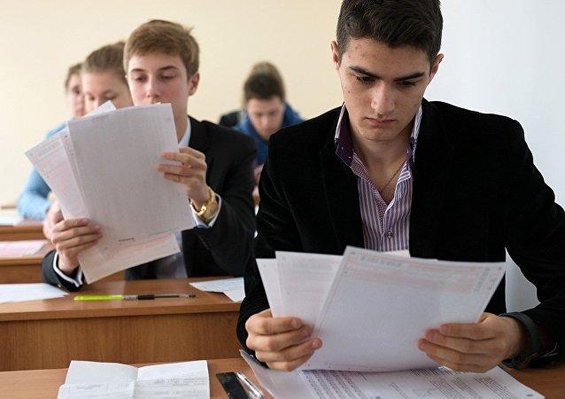 俄國考體系考試範圍狹窄有損學生基礎知識學習