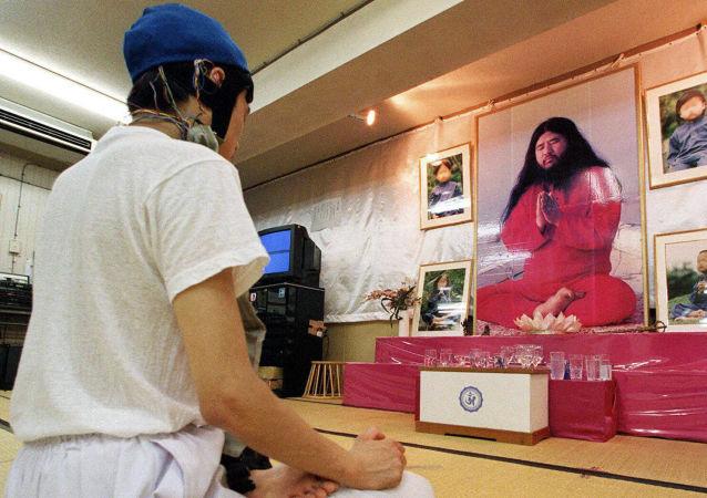 俄最高法院禁止奥姆真理教在俄罗斯的活动