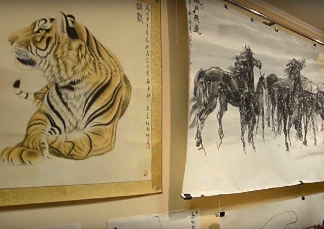 中国书画展览在俄罗斯符拉迪沃斯托克举行