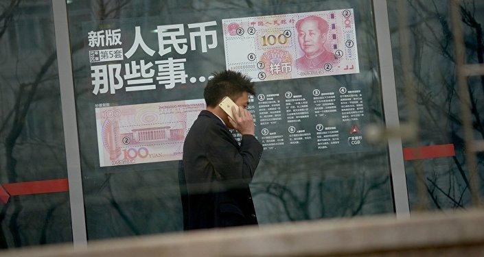 中国已建成个人信用评价体系