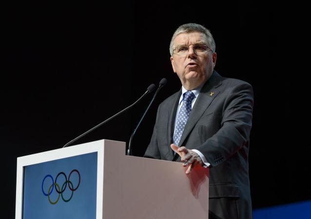 國際奧委會主席托馬斯•巴赫