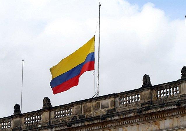 哥倫比亞叛軍上繳武器