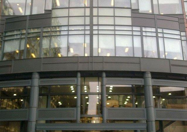 歐洲復興開發銀行的倫敦總部