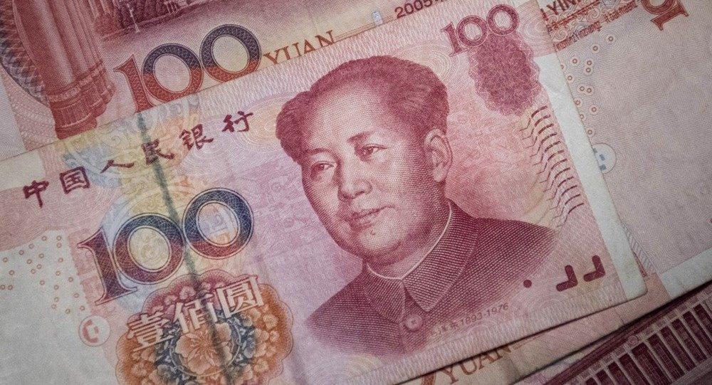 人民幣正式成為國際貨幣基金組織儲備貨幣