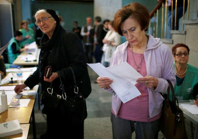 格鲁吉亚总统选举