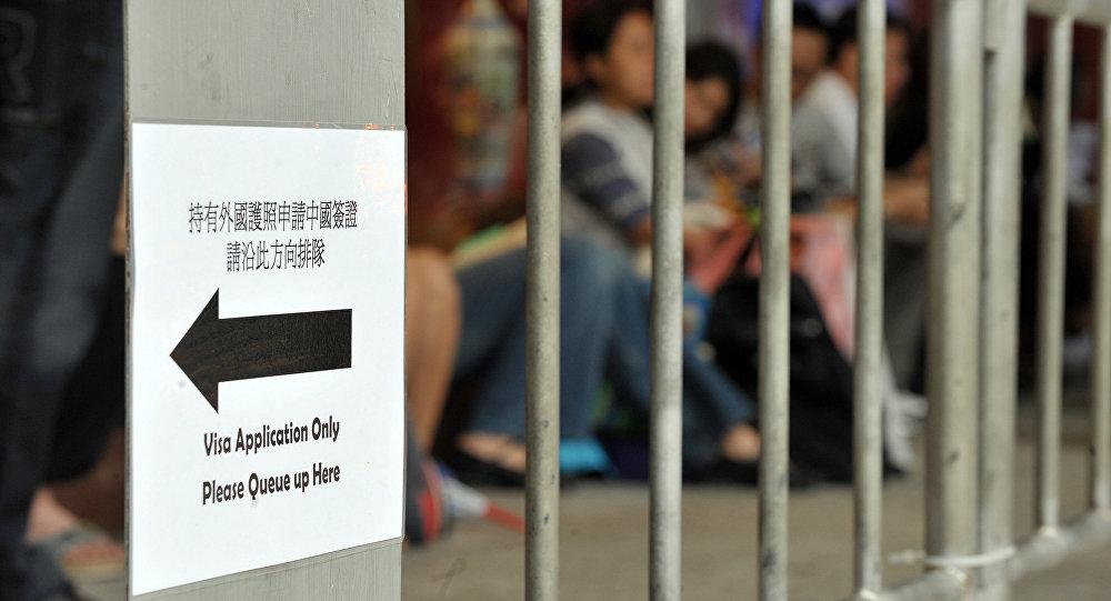 中国满洲里市9月份俄籍公民签证量同比上升