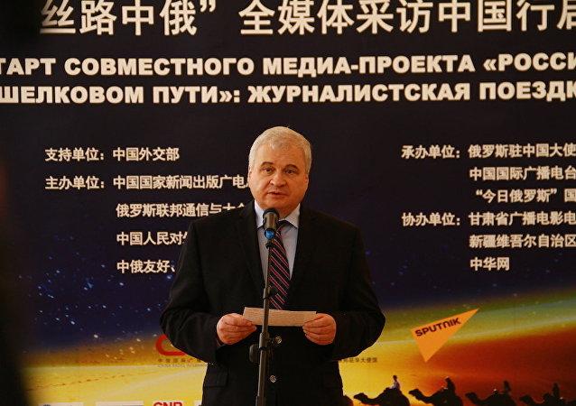 俄罗斯特命全权驻华大使安德烈·杰尼索夫