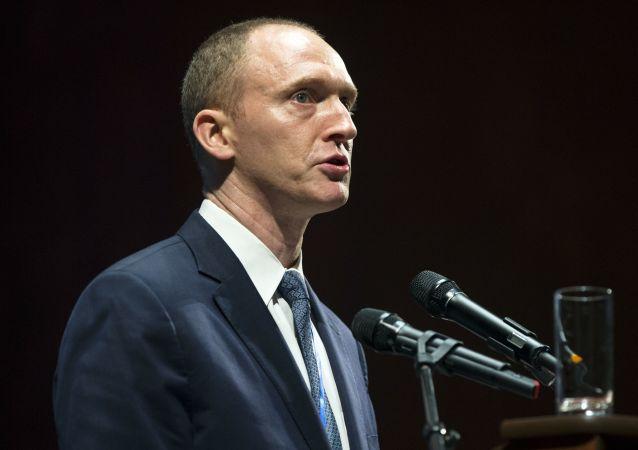 特朗普顧問警告美國不要繼續不尊重俄利益