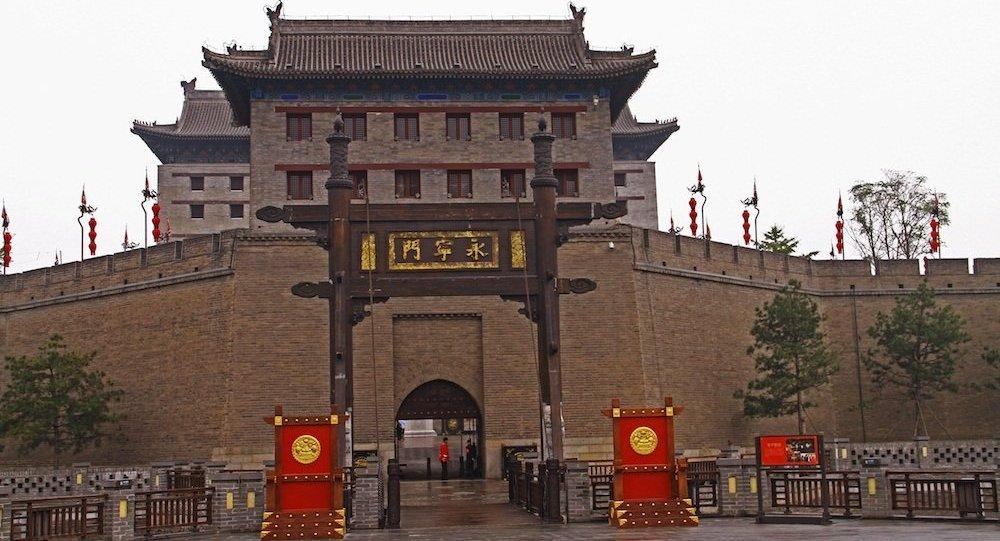 陝西省西安