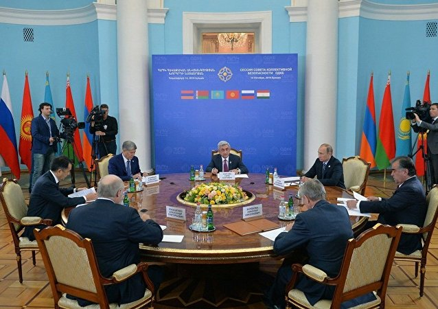 亚美尼亚总统:集安组织峰会通过2025年前的发展战略