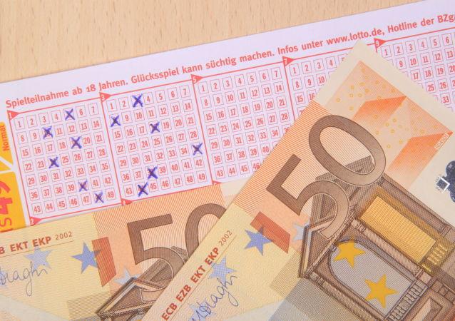媒體:布魯塞爾掃院人中彩1.68億歐元後不再上班