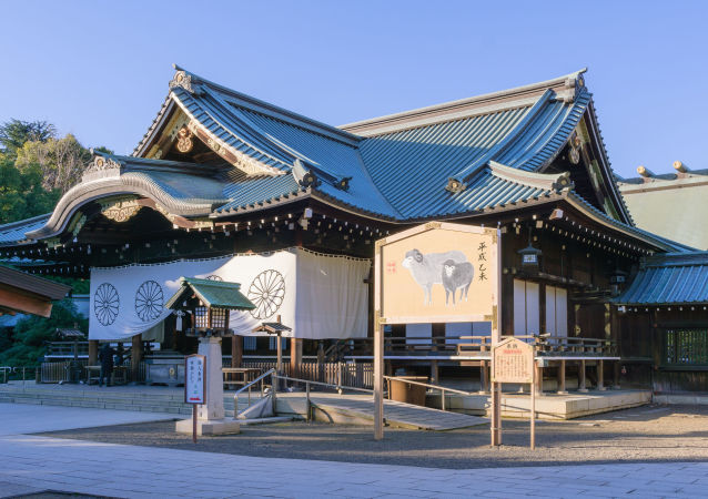 東京靖國神社