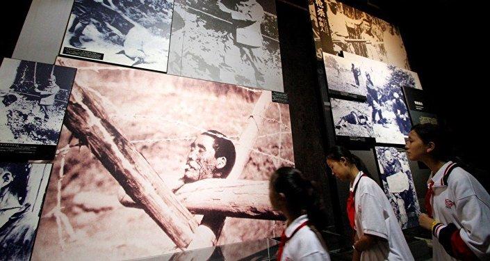 日本因南京大屠杀申遗成功而拒交教科文组织会费