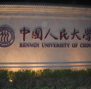 中國人民大學(資料圖片)