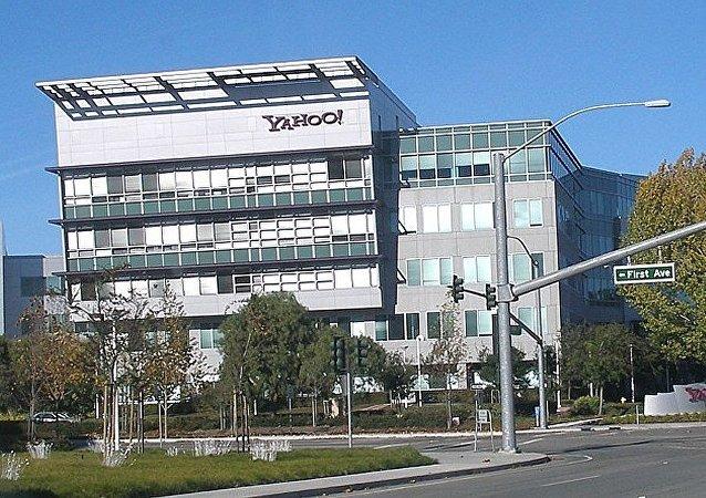 Yahoo!總部