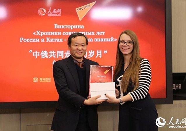 人民網與今日俄羅斯聯合舉辦共同走過的歲月知識競賽