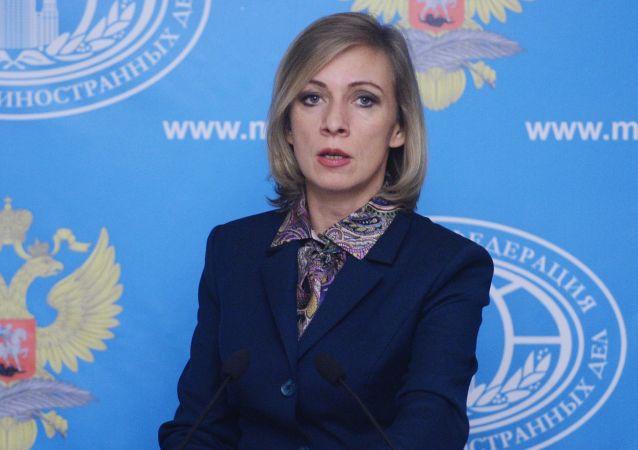 俄外交部發言人