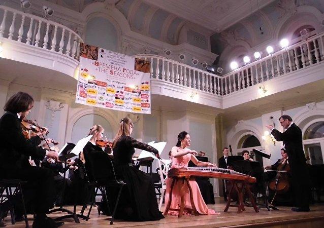 第十五屆莫斯科國際音樂節