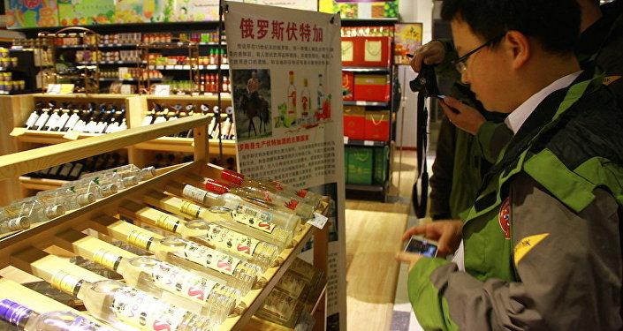 俄罗斯产品成为中国消费者心目中全球最环保产品
