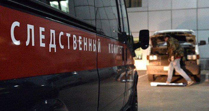 俄侦委:俄联邦处罚执行局财经局副局长因贪污被拘留
