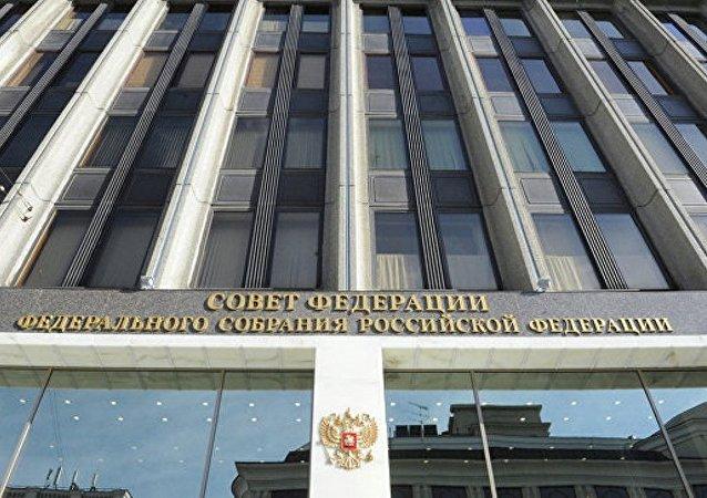 俄联邦委员会建议俄联邦安全会议更新联邦国家核遏制基本政策