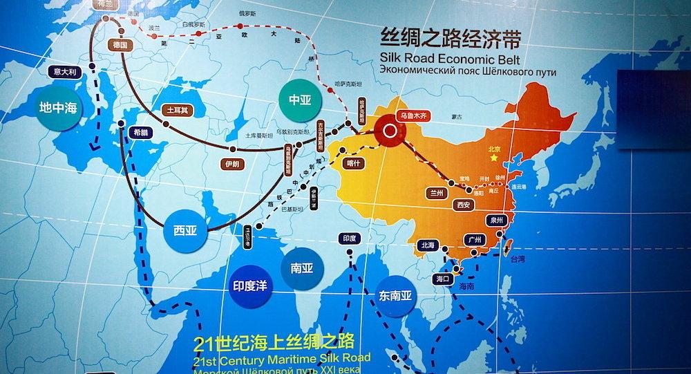 丝绸之路经济带
