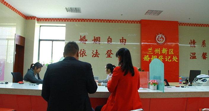 中国婚姻登记处