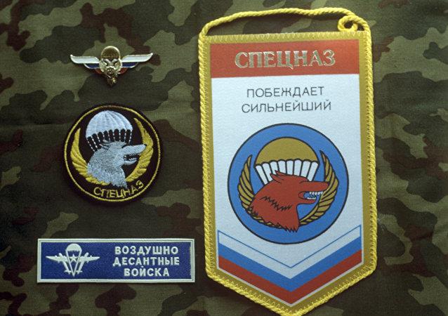 俄空降兵特种部队的象征