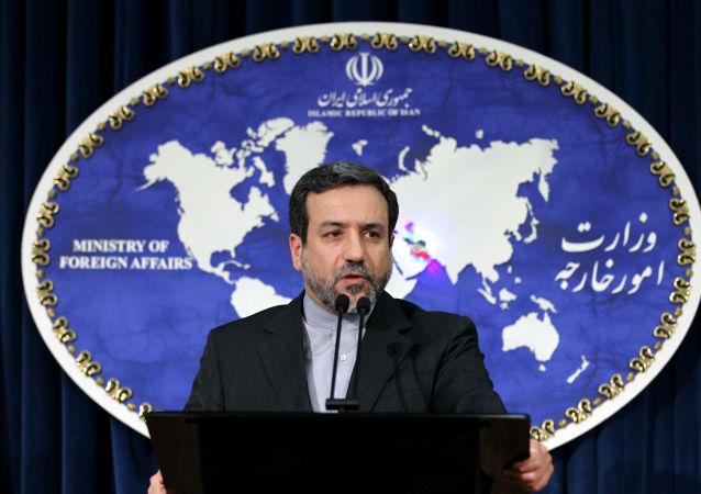 伊朗外交部稱沙特被選入聯合國人權委員會出於政治動機