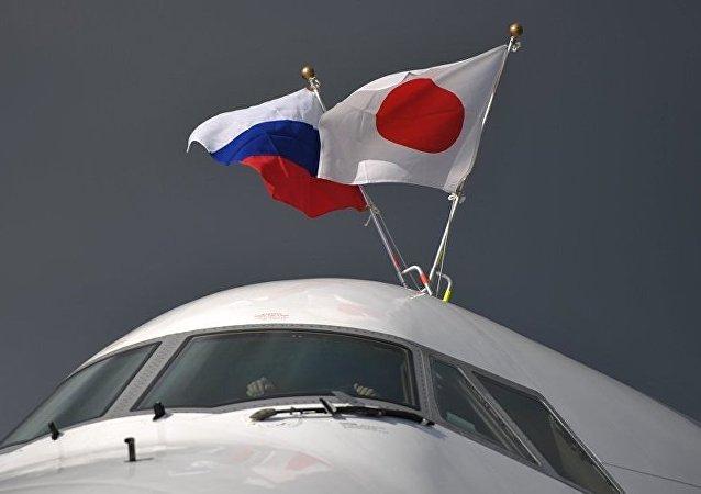 """俄外交部:俄日外长防长""""2+2""""会谈将于7月31日在莫斯科举行"""