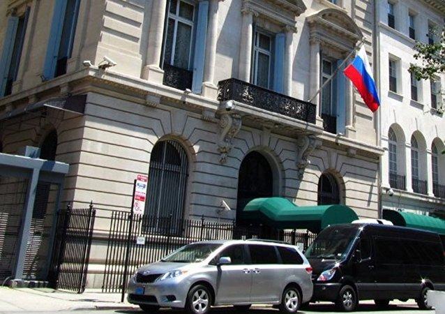 俄外交部:儘管俄方曾有過建議 美未設立第4個駐俄總領館