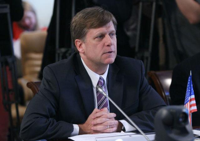 美国驻俄罗斯前大使迈克尔∙麦克福尔