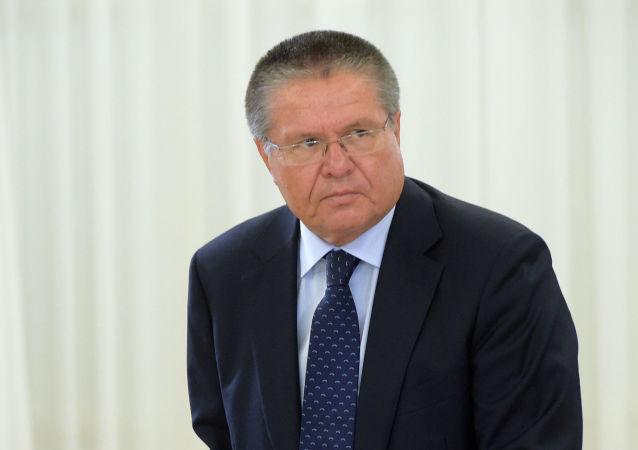 俄議員稱經濟發展部長被拘屬系統性秩序整頓措施