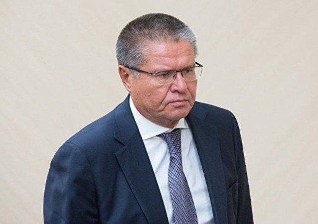 烏柳卡耶夫