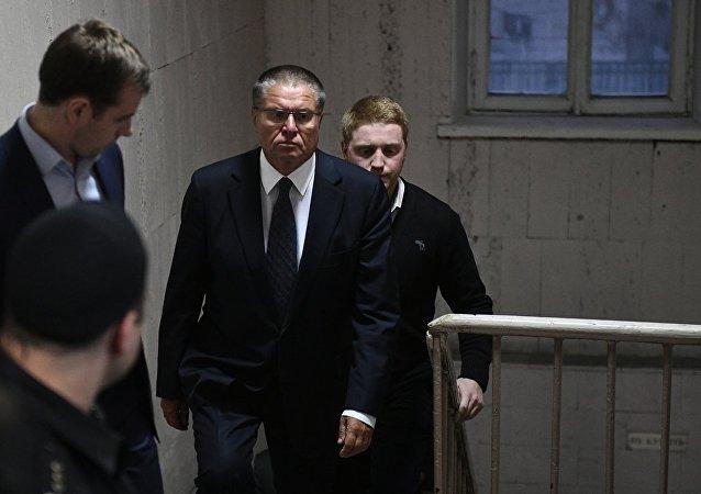 俄原经发部长被戴上电子跟踪手镯
