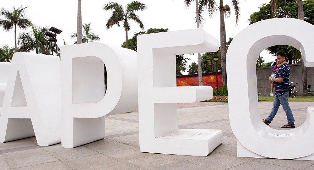 APEC財長會:全球經濟增長的不平衡性及下行風險在上升