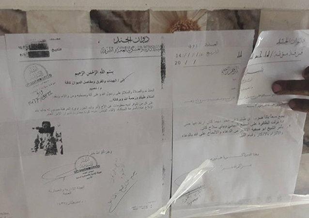 達伊沙禁止其成員攻擊聯軍飛機