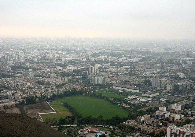 秘鲁首都利马