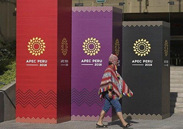 中国外交部:中方期待APEC莫尔斯比港会议维护多边贸易体制