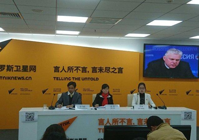 莫斯科-北京视频连线会议