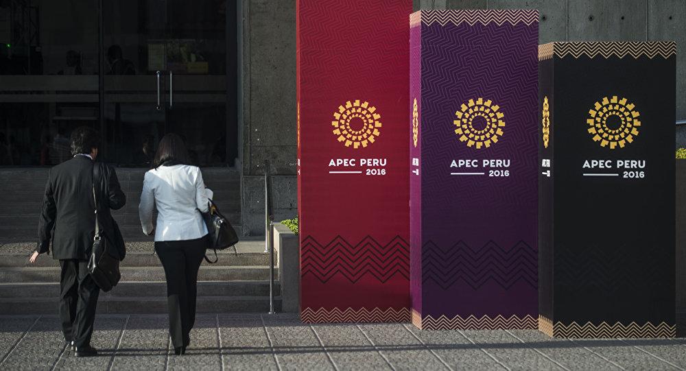 APEC應繼續支持多邊貿易體制